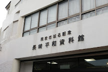 Oka Masaharu Memorial Nagasaki Peace Museum, Nagasaki, Japan