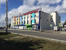 Aktis Аккумуляторная Компания, улица Победы на фото Сызрани