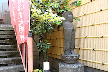 Sogenji Temple (Kappa-dera temple), Taito, Japan