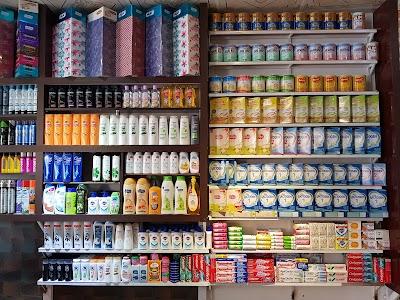 امین مصلح سوپر مارکیت