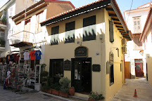 Museum Of Komboloy, Nafplio, Greece