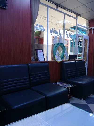 Rahim Gardezi Co. Ltd