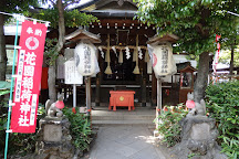Hanazono Inari Shrine, Taito, Japan