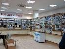 Аптека № 2, Октябрьская улица на фото Новосибирска