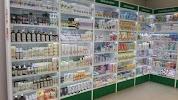 Витамин Аптека низких цен на фото Василькова
