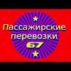 ИП Иванов В. В.