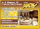"""Кафе Симферополя, кафе """"Лаки"""", Екатерининская улица на фото Симферополя"""