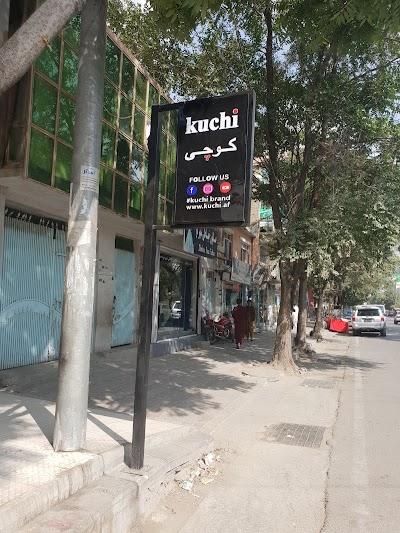Kuchi handicraft gallery