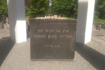 Bikernieki Memorial, Riga, Latvia