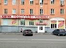 Snowimage, улица Коммунаров на фото Ижевска