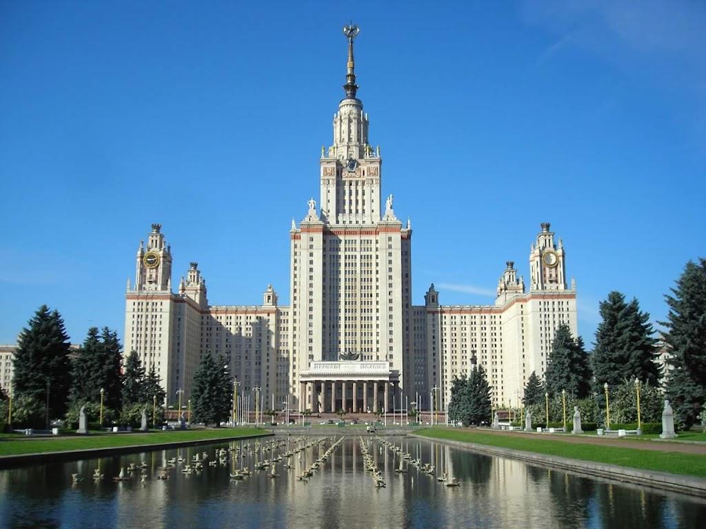 Фото Москва: Москва