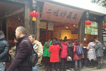 Pingle Ancient Town, Qionglai, China