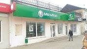 Салон связи МегаФон, Коммунальная улица, дом 26 на фото Тамбова