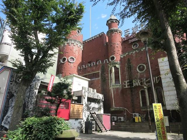 Kabukicho Park