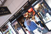 Shisui Premium Outlets, Shisui-machi, Japan