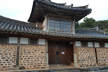 Taebaek Mountain Range Literary Museum, Boseong-gun, South Korea
