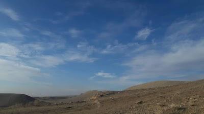 Zarghun Shar, Paktika