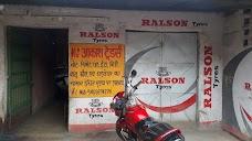 Akash Traders jamshedpur