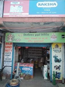 Priyanka Enterprises jamshedpur
