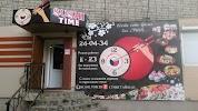Sushi Time, суши-бар на фото Уссурийска