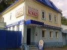 Петра, Вокзальная улица, дом 3 на фото Владимира