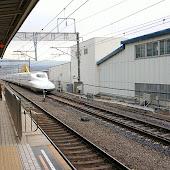 Железнодорожная станция  Mishima