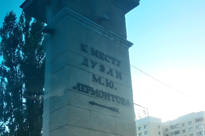 Monument to Lermontov at the Place of Duel, Pyatigorsk, Russia