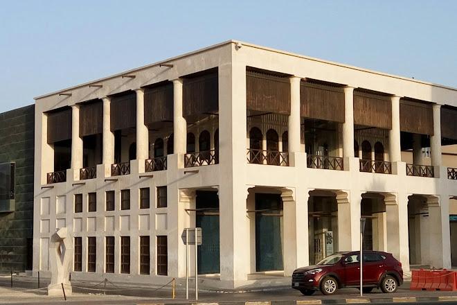 Visit Muharraq souq on your trip to Al Muharraq or Bahrain