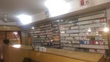 Johar E Homeopathic Clinc & Pharmacy lahore
