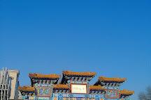 Yingze Park, Taiyuan, China