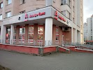Альфа-Банк, проспект Рокоссовского на фото Минска