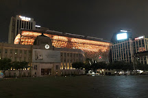 Seoul City Hall, Seoul, South Korea