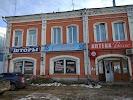 Велес на фото Вязников