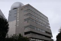 Cosmo Planetarium Shibuya, Shibuya, Japan