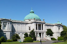 National Museum of Nature and Science, Taito, Japan