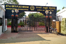 Netaji Birth Place Museum, Cuttack, India