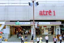Atre Meguro 1,2, Shinagawa, Japan