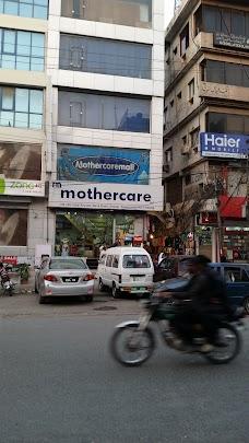 Mothercare Mall rawalpindi