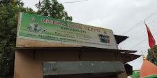 Mishra Book Depo jamshedpur
