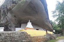Rakkhiththa Kanda Aranya Senasanaya, Wellawaya, Sri Lanka