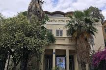 Hagana Museum, Tel Aviv, Israel