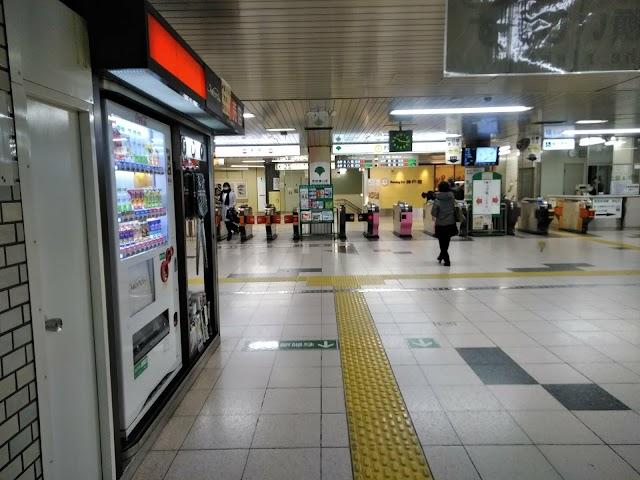 Higashi-Nihombashi Station