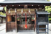 Wara Tenjingu, Kyoto, Japan
