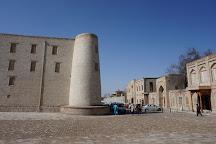 Abdulaziz-Khan Madrasah, Bukhara, Uzbekistan