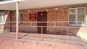 Отдел по делам образования Администрации города Абазы на фото Абазы