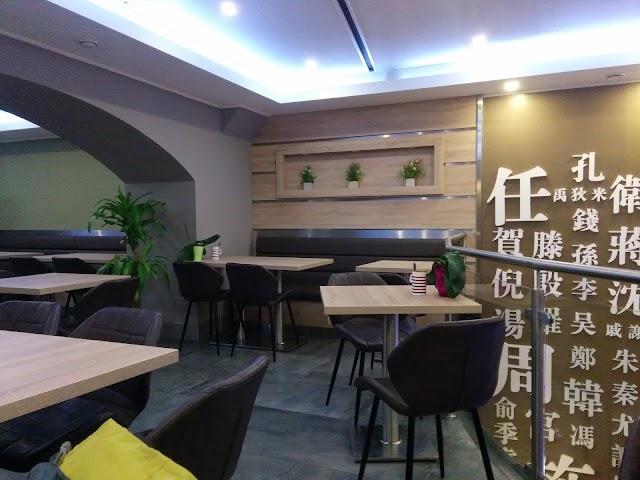 Flour Style Wok Bar