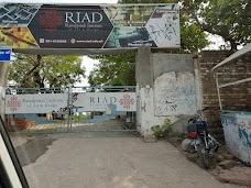 Rawalpindi Institute of Art & Design rawalpindi