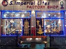S. Imperial Lites (Lighting store in Firozabad) – Lighting store in Firozabad firozabad