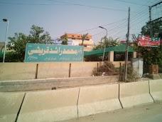 Allied Bank dera-ghazi-khan