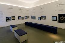 Jewish Museum Vienna (Judisches Museum der Stadt Wien), Vienna, Austria